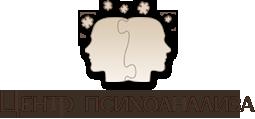 Центр психоанализа